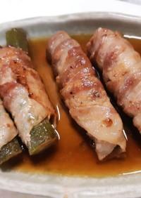 野菜の豚肉巻き揚げ浸し