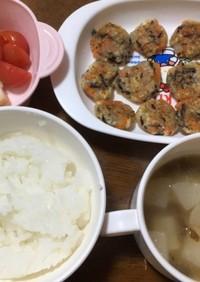 11ヶ月☆ごはん 豆腐のおやき 味噌汁