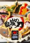鬼滅の刃アイシング ケーキ