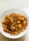 麻婆豆腐のっけ