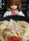 リカちゃん♡豆乳とトマトのきのこ鍋