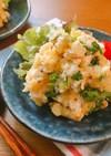 簡単!菜の花とゆで卵のポテトサラダ
