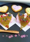簡単デコひなまつり桜餅ミッキー&ミニー