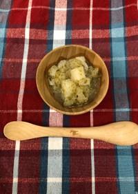 離乳食後期〜 長芋、なす、青のりの煮物
