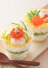 子どもと作る!可愛い とびっこカップ寿司