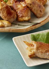 厚揚げと筍の肉巻きステーキぽんずソース