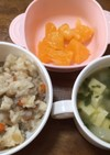 11ヶ月☆牛ごぼう飯 味噌汁 果物