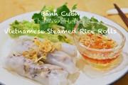 ベトナムの蒸し春巻き Bánh cuốnの写真