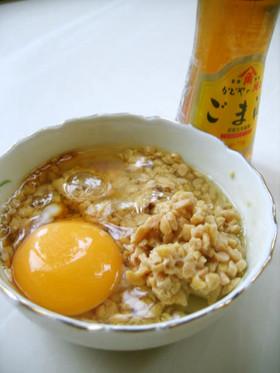 ごま油の香りが幸せ♡ 納豆卵かけご飯