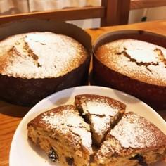 碧南美人にんじんケーキ