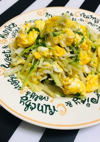 水菜と冷凍ちりめん入り 卵炒め