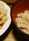 冷凍ズワイガニ(ボディの捌き方)