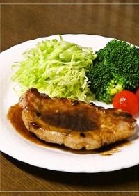 豚ロースのバルサミコ酢マヨソテー