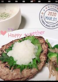 ☆豆腐ひじき和風ハンバーグ☆