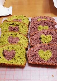紫いもパウダーと抹茶のパウンドケーキ