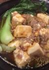 麻婆豆腐ラーメン[サッポロ一番]