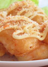 海老のフリッター チーズガーリックマヨ