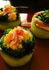 簡単!セルクルサラダ寿司
