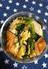簡単、小松菜とサーモンと卵炒め