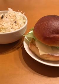 一ヶ月3kg減シリーズ!朝食編@大豆パン