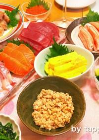 誕生日☆おもてなし簡単海鮮手巻き寿司
