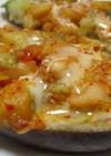 カンタン♪キムチとチーズの茄子ボート☆