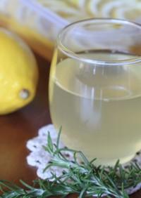 疲労回復に効く、レモンのはちみつ漬け