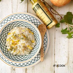 ポリCOOK 冷や飯で作るコーンリゾット