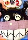 バイキンマンのケーキ