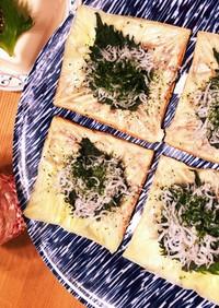 簡単!和風こんがり焼きチーズ