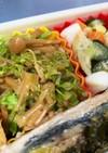 簡単お弁当野菜!キャベツのなめ茸和え*
