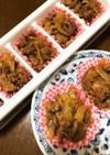 超簡単!豚肉、お弁当作り置き(冷凍)
