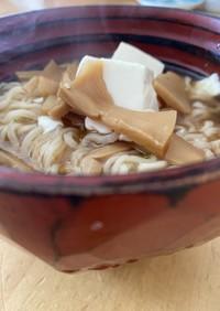 ごま麻婆豆腐風ラーメン