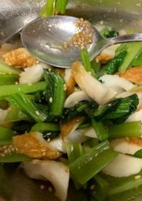 小松菜と竹輪の和え物