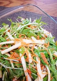 水菜とチータラとニンジンとツナ缶サラダ♪