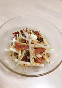 大根と干し柿の生ハムサラダ
