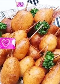 誕生日に♡アメリカンドック&チーズドック