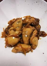 佃煮(カキ)