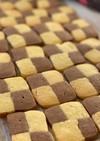 ココアのアイスボックスクッキー