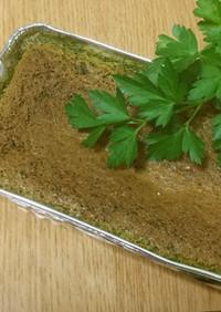 米粉で作るホウレンソウのカステラ