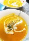 ホットクック 勝間さんのかぼちゃスープ