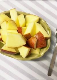 私流!りんごの保存方法