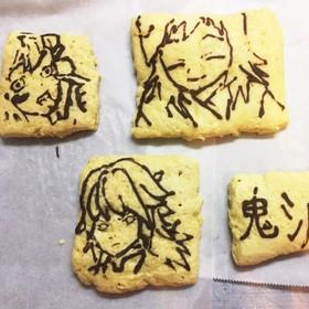 鬼滅の刃☆クッキーチョコペンで!
