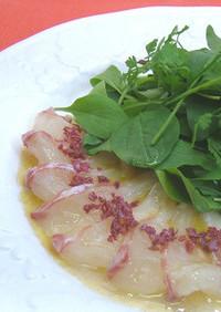 白身魚と梅のサラダ カルパッチョ風