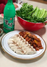 豆腐豚キムチ