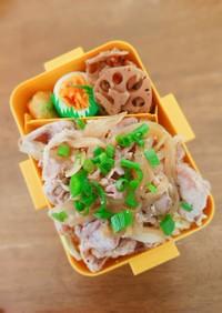 豚肉と玉ねぎ炒め弁当☆