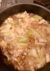 妊婦飯 糖質オフ!簡単牛肉スープ