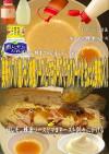美味ドレの塩レモン蜂蜜マヨSでカスクート