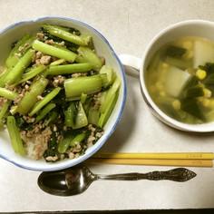 コーンたっぷりの洋風小松菜スープ