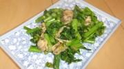 菜の花とホタテ缶のコチュマヨソテーの写真